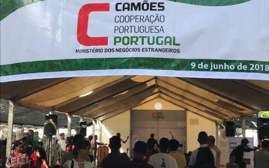 Mostra da Cooperação Portuguesa